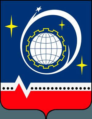 Герб Королёва