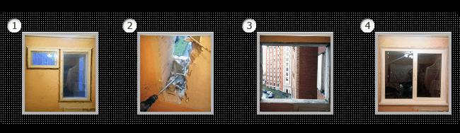 Как происходит замена г-образного према под окно на стандартный